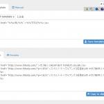 タブで開いているURLリンクを取得できるChrome拡張「GetTabInfo」を使って「オジ旅」まとめ記事のリンク取得が楽にできた
