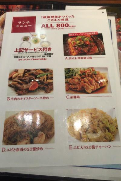 line-gourmet-rsv-11