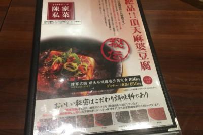 line-gourmet-rsv-9