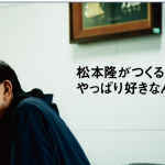 BRUTUSとミュージック・マガジンの2015年7月号は松本隆特集!!