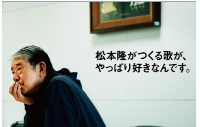 takashi-matsumoto-feature