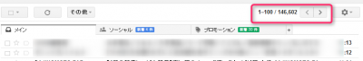 gmail-last-mail4