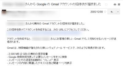 gmail-last-mail6