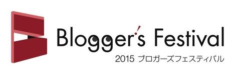 bloggers-festival-2015-logo-4c