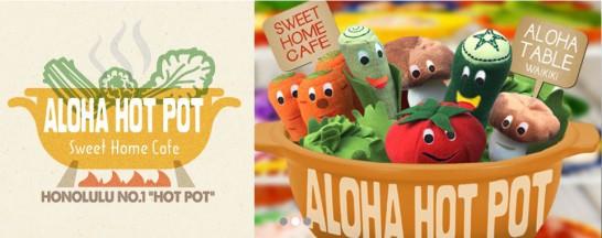 2015-1207-aloha-hot-pot