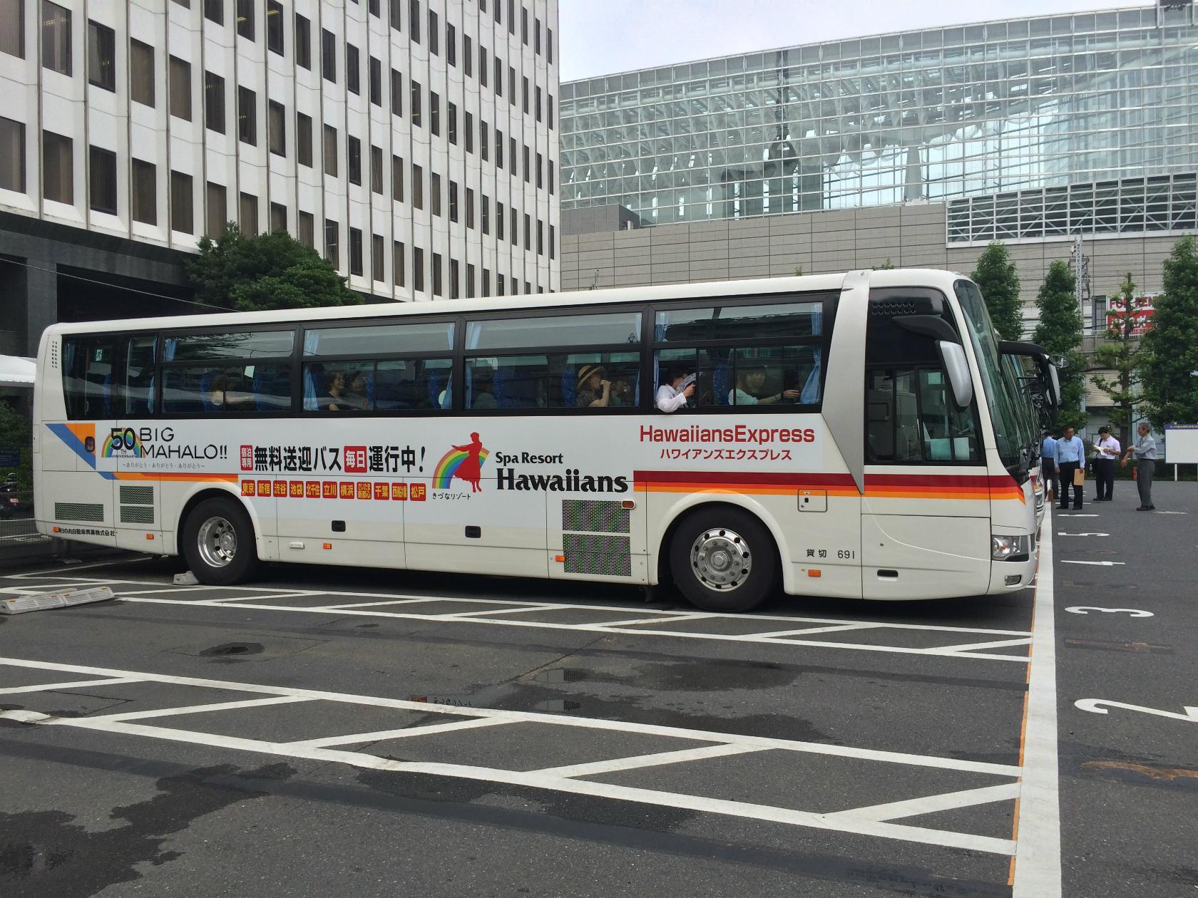 hawaiians-bus