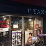 「MUSIC STANDING BAR E-YANAKA(谷中銀座)」モヒートじゃなくてモシート?俺はいいけどYANAKAが何ていうかな?