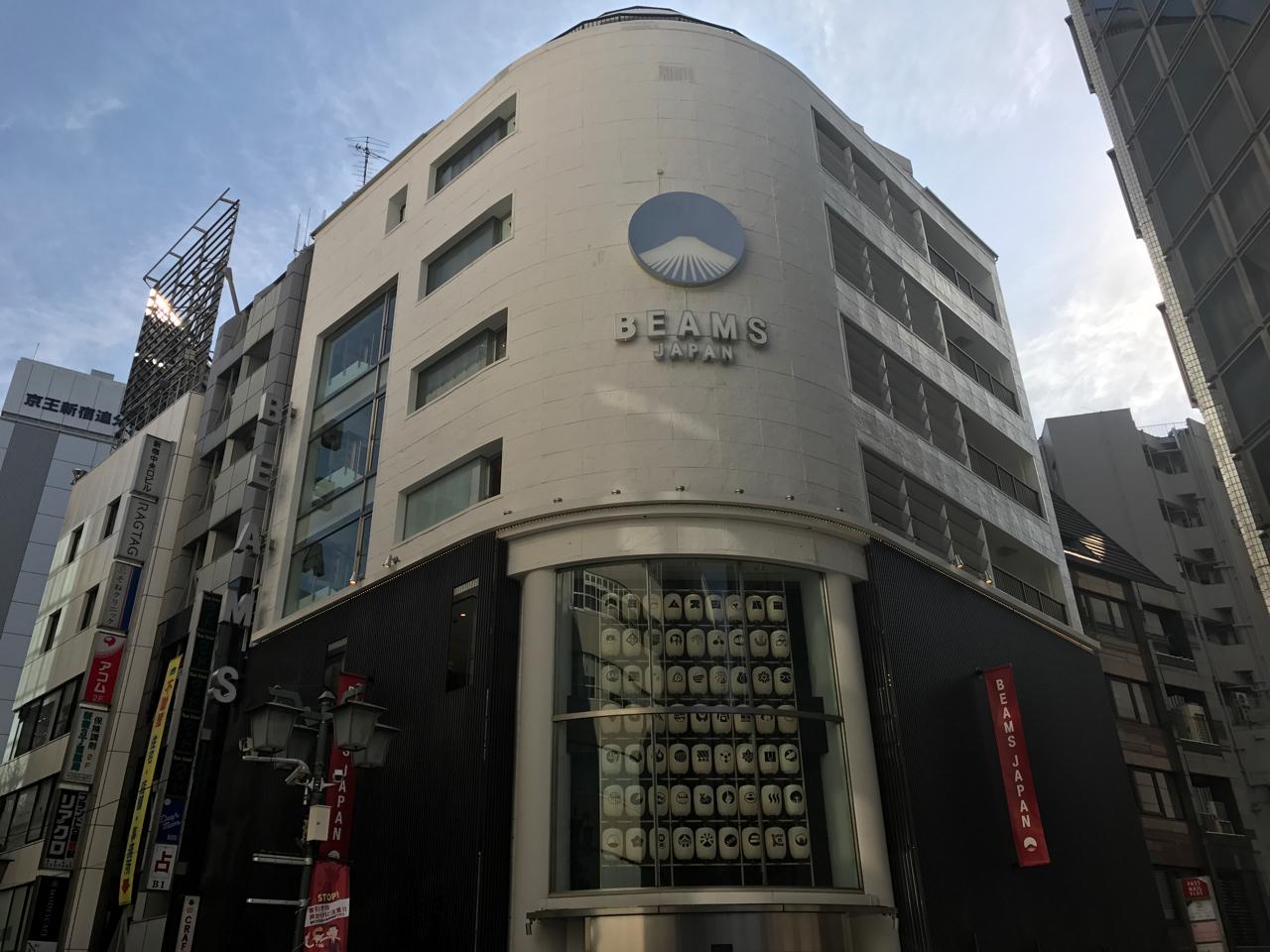 東京・新宿のBEAMS JAPAN